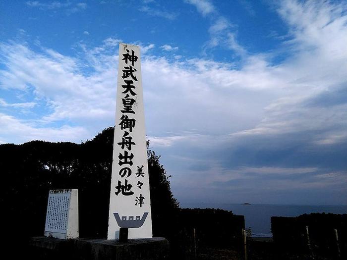 天孫と大和を繋ぐ九州路3